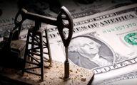 قیمت نفت  به ۸۰ دلار خواهد رسید؟