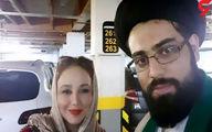 قتل فجیع یک روحانی در چیتگر / رابطه جسد با بهنوش بختیاری چه بود؟+عکس