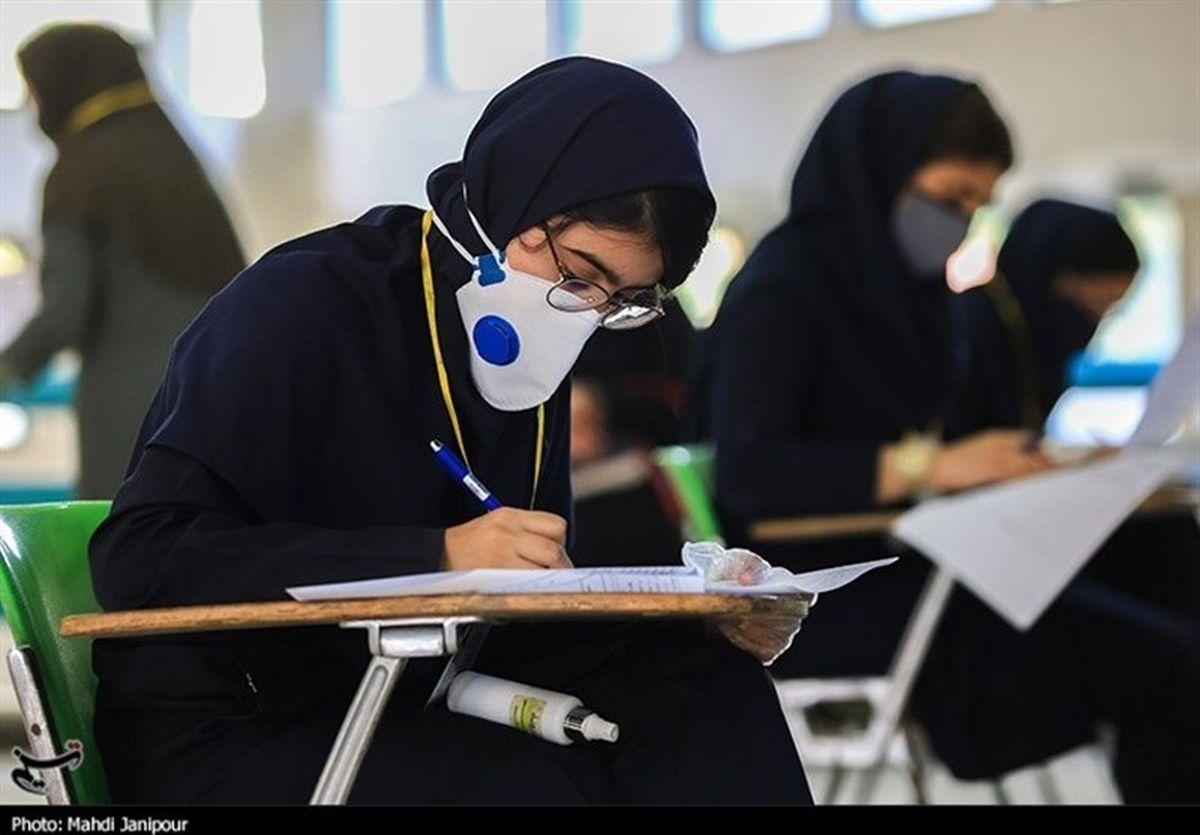 نجوه برگزاری آزمون برای دانشآموزانی که کرونا دارند