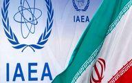 شرط ایران برای ارائه فیلم دوربینهای نظارتی به آژانس