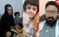 مرد بیرحم فومنی بعد قتل همسر، دخترش را فروخت ! +عکس