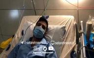 اولین پیام تصویری حمید هیراد از بیمارستان +فیلم
