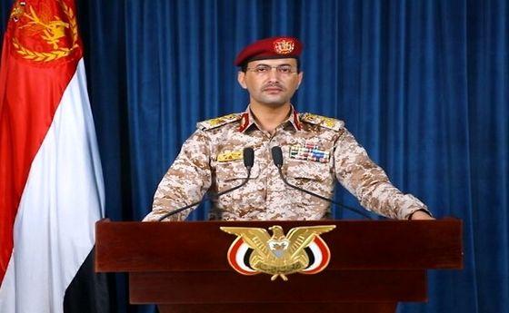 اخبار یحیی سریع از یمن