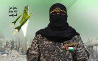 احکام سنگین قضایی علیه فلسطینیان مقیم عربستان
