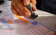 جمال عرف: ۴ نفر از نامزدها در صحنه انتخابات باقی ماندهاند