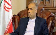 دستاورد ایران از پیوستن به اتحادیه اقتصادی اوراسیا چه خواهد بود؟