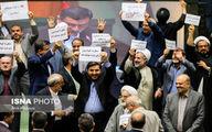 بازتاب پیوستن ایران به CFT در رسانههای عربی