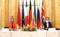 زمان برگزاری مجازی نشست کمیسیون مشترک برجام