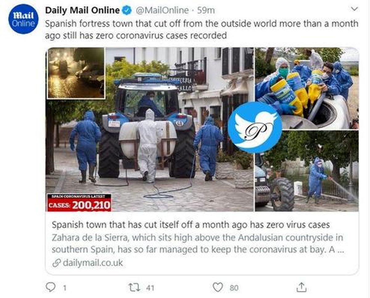 تنها شهری  که در اسپانیا کرونا ندارد! +عکس