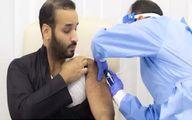 واکسن زدن بنسلمان سوژه شد +عکس