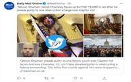 5 سال زندان در انتظار مرد شاخدار حادثه کنگره +عکس