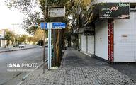خلوتی خیابانها در یزد؛ حوالی ساعت ۱۵:۳۰