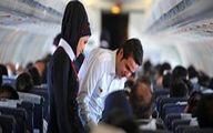 از راههای مهماندار شدن تا شیوههای اعتراض به تاخیرهای پرواز/ مسئولین نباید از پاویون استفاده کنند/ مرگ در هنگام پرواز شیرین است