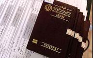 رئیس سازمان حج: ویزای عراق در تمام سال الکترونیکی صادر شود