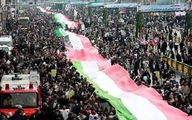 آغاز راهپیمایی باشکوه ۲۲ بهمن در سراسر ایران اسلامی