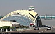تعیین تکلیف تفحص از فرودگاه امام(ره) در کمیسیون عمران