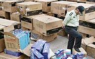 کشف ۳۰ میلیاردی کالای قاچاق در مرکز تهران