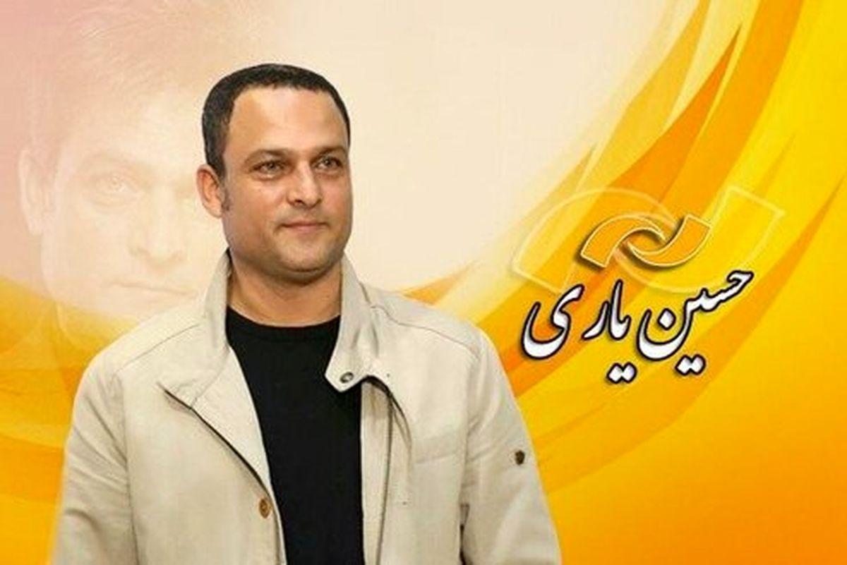 نخستین همبازی محمدرضا گلزار در «عاشقانه ۲» +عکس