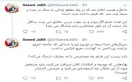 انتقادات توئیتری جلیلی از صدا و سیما