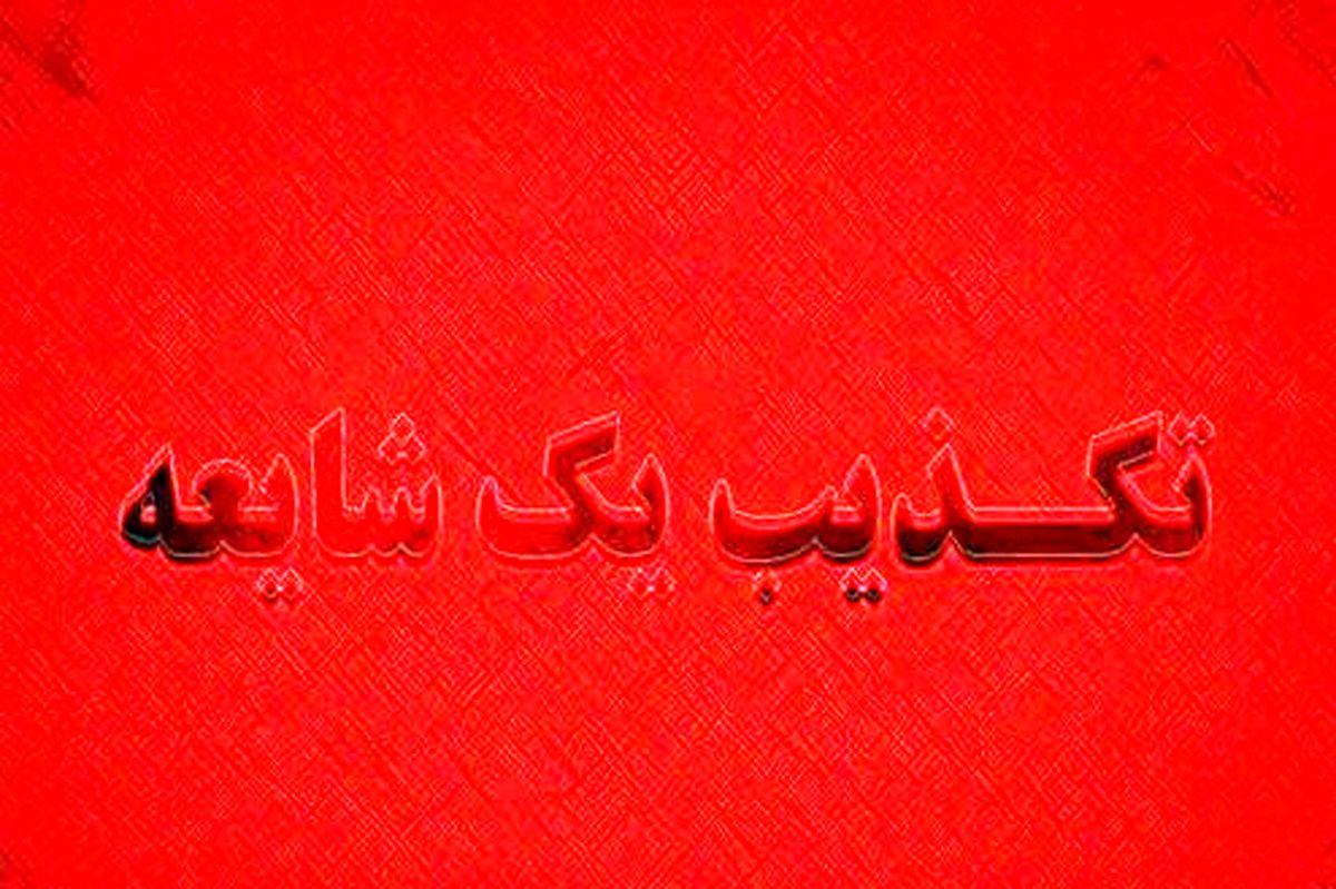 مدارس خوزستان برای کل هفته آینده تعطیل است؟