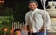 جشن تولد سوت و کور فوتبالیست ایرانی +عکس
