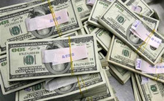 قیمت دلار قیمت ارز امروز ۹۷/۰۹/۲۰