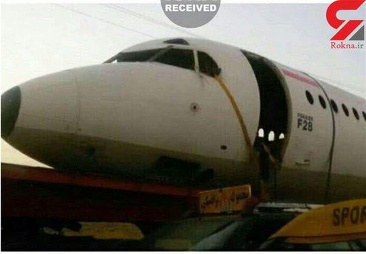 ماجرای عبور زمینی یک هواپیما از کمربندی جهرم +عکس