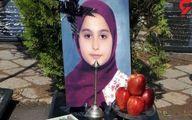 انگیزه پدر حدیث از قتل دختر ۱۰ ساله اش  چه بود؟! +تصاویر