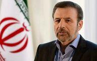 واعظی: شورای همکاری خلیج فارس نباید از آمریکا تبعیت کند