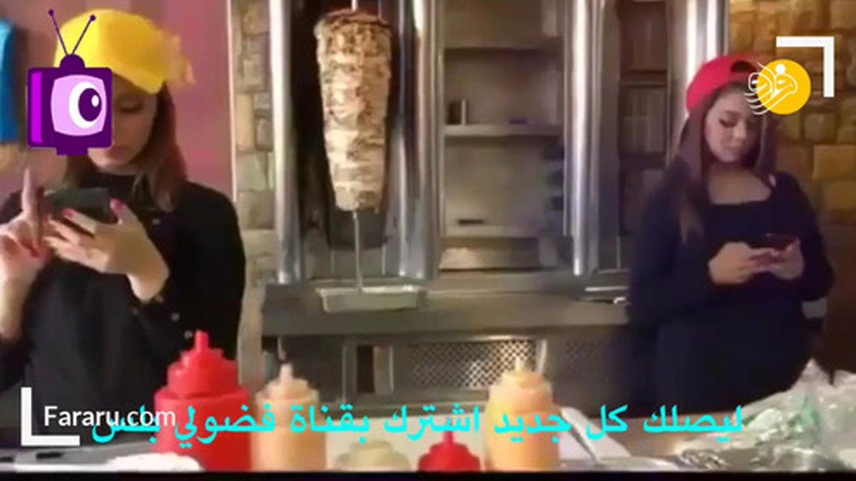 تبلیغ یک فست فود در مکه با دو دختر جنجالی شد +عکس