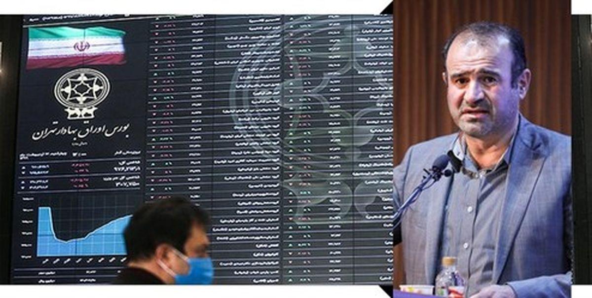 احضار رئیس بورس فردا به کمیسیون اقتصادی