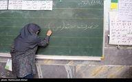 کمبود معلم مشکل جدی سالهای آینده مدارس