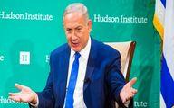 نتانیاهو: بازگشت به برجام اشتباه است