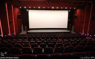 روز سینما با بلیت نیم بها فیلم ببینید