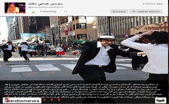 تاریخچه رقص بابا کرم به روایت مجری زن تلویزیون + عکس