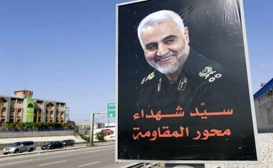 سلیمانیسازی در خاورمیانه