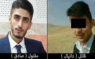 ناگفتهها از قتل هولناک جوان مهابادی و کیمیا +عکس
