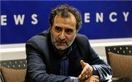 آلمان بخشی از دارایی ارزی ایران را بلوکه کرد