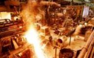 فولادمردان ایرانی در برابر تروریسم اقتصادی، استوار میمانند