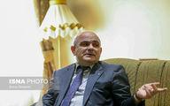 رایزنی ایران و روس اتم برای تغییر در سایت فردو