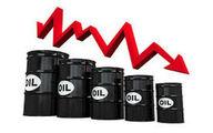قیمت جهانی نفت امروز ۱۳۹۷/۰۹/۰۸