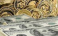 آخرین قیمتها از بازار سکه، طلا و ارز
