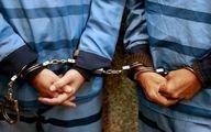دستگیری اوباش عربدهکش در یافتآباد