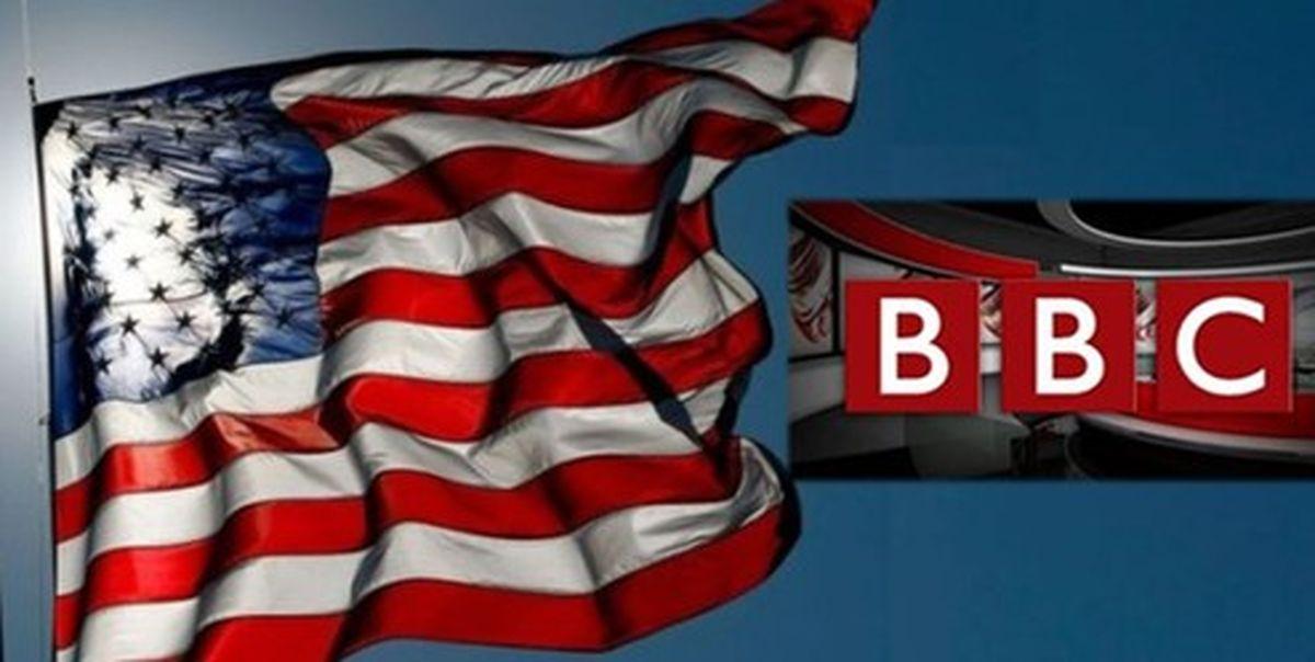 ماله BBC برای آتش زدن پرچم آمریکا توسط آمریکاییها +فیلم