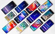 قیمت گرانترین موبایلها در بازار تهران