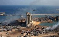 مسئله مشکوک در مورد انفجار بیروت