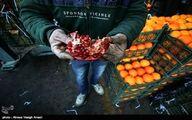 قیمت عمده فروشی انواع میوه و سبزی در تهران +جدول