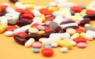 داروی درمان کننده صرع و تشنج ساخته شد