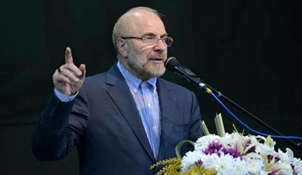 اولین آمار از آرای حوزه انتخابیه تهران/ قالیباف صدرنشین شد