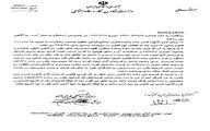 جزئیات افزایش جدید حقوق شاغلان +سند